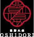 薬膳火鍋OSHIDORI
